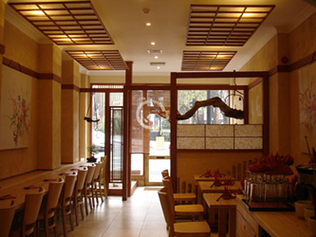 Vegetarian Restaurants - Itadaki-Zen